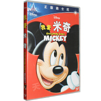 我爱米奇 DVD5-米奇-迪士尼DISNEY