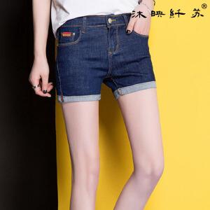卷边时尚牛仔短裤修身女式牛仔裤夏季新款唯美女装WM563