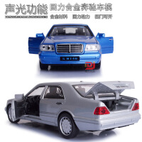 建元 奔驰S级W140虎头奔仿真合金车模儿童声光回力玩具车模型