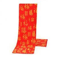 喜庆中国风印花年会活动庆典大红色保暖刺绣围巾logo定制