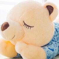 维莱 睡梦泰迪熊毛绒玩具大号公仔娃娃抱抱熊趴趴熊抱枕生日礼物 蓝 60cm