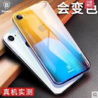 【支持礼品卡】倍思iPhone6手机壳苹果6s电镀plus超薄6防摔套全包情侣P女潮男SP