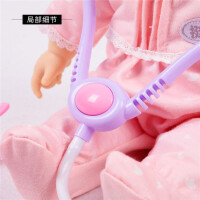 医生娃娃仿真娃娃玩具 婴儿软胶宝宝女孩洋娃娃会说话
