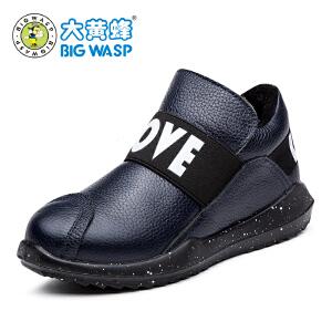 大黄蜂男童鞋 2016新款秋冬季儿童皮鞋男孩鞋子黑色 中大童韩版潮