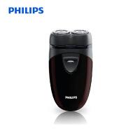飞利浦(Philips)电动剃须刀 智锋系列PQ206 双刀头刀头水洗刮胡刀