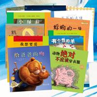 海豚绘本花园第2辑・孩童的稚语(全15册)