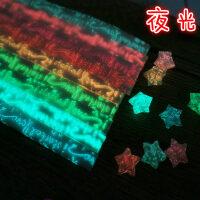 让爱起航夜光叠星星纸 星条折星星的纸 星星瓶 星星折纸 一套【10包10色300张】