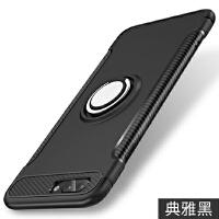 BaaN 苹果7手机壳创意支架指环车载防摔多功能保护套 酷黑色