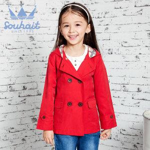 【双十二狂欢】水孩儿souhait女童秋装外套上衣儿童风衣外套女中长款可爱帽檐AFAQH201