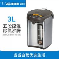 ZOJIRUSHI/象印 CD-WDH30C��崴�瓶3L家用不�P�保���水��崴��� 灰色