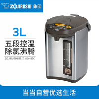 ZOJIRUSHI/象印 CD-WDH30C电热水瓶3L家用不锈钢保温烧水电热水壶 灰色