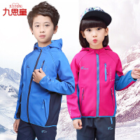 女童软壳衣男童冲锋衣外套秋冬童装儿童户外运动上衣夹克
