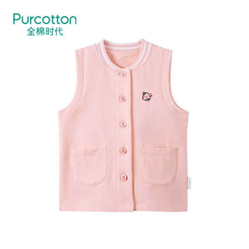 全棉时代 粉色女童针织马夹1件装