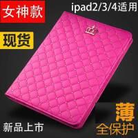 iPad2苹果4平板电脑3保护皮套外壳A1458爱派a1459拍a1460女a1396