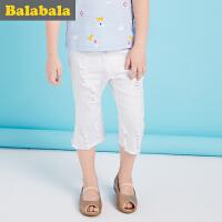 巴拉巴拉童装女童牛仔裤中大童小童裤子2017夏季新款七分裤女潮