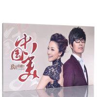 正版现货:玖月奇迹中国美CD 2008年获CCTV3星光大道年度总冠军