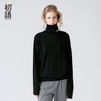 初语 2017秋季新款 套头高领宽松黑色薄款长袖针织衫女打底上衣