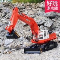 男孩遥控挖钩机推土机工程大汽车无线遥控儿童电动挖掘机玩具