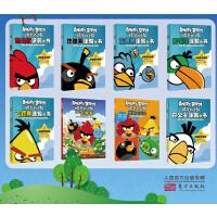 愤怒的小鸟涂鸦书系列 6本全套|适合3-6岁