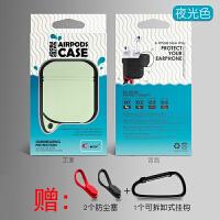 苹果无线耳机保护套 硅胶套丝滑手感分体式