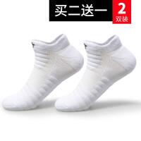 袜子男短袜运动袜中筒篮球袜低帮短筒加厚跑步袜 短款 白色【2双装】+【赠同款随机色1双】 【39-45】均码(共3双)