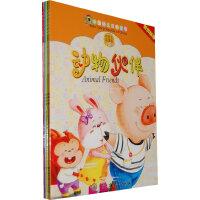 中国幼儿百科全书(中英文双语版)(3-6岁)(超值套装)