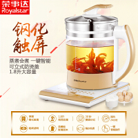 荣事达SM1218D养生壶全自动加厚玻璃电煮茶壶多功能烧水煮茶器花茶煎药壶