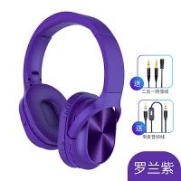 耳机头戴式无线蓝牙5.0重低音运动音乐插卡手机电脑耳麦接听 加强版罗兰紫蓝牙5.0多功能 终身换新 官方标配