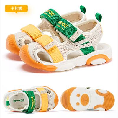巴布豆旗舰童鞋夏季新品儿童中小童鞋子包头沙滩鞋男女童宝宝凉鞋