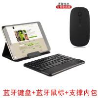 小米平板4蓝牙键盘小米平板3/2 键盘触控鼠标一体键盘保护套