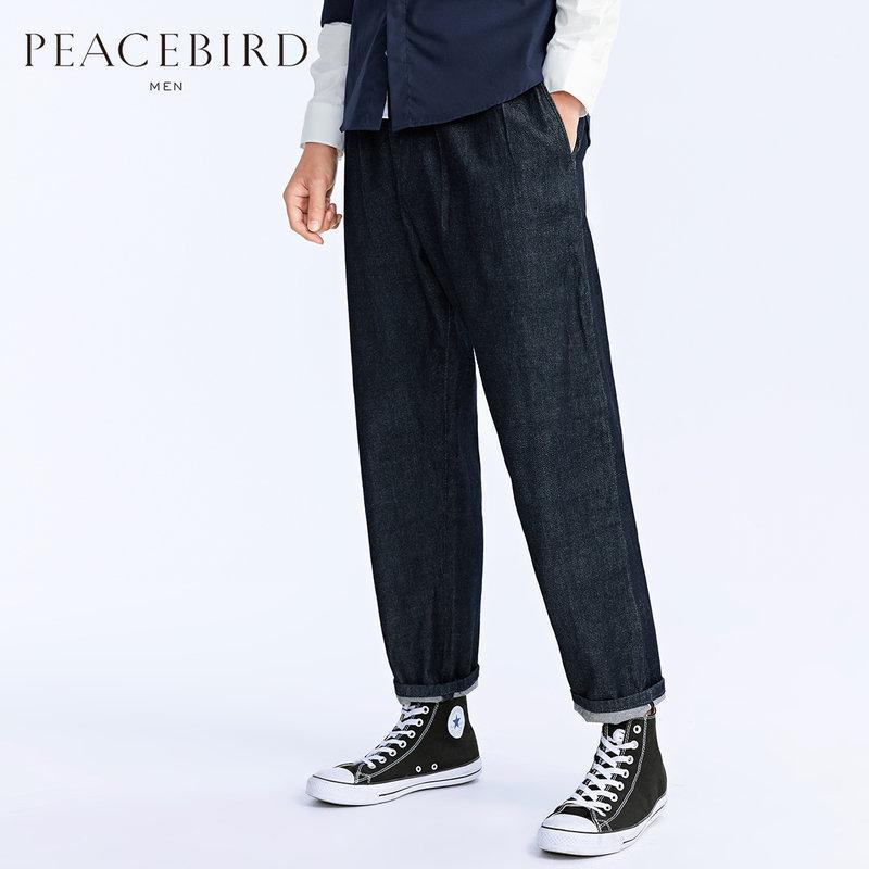 太平鸟男装 春季新品嘻哈潮流阔腿直筒休闲时尚牛仔裤B1HA71318 棉质牛仔布 亲肤舒适 版型挺阔