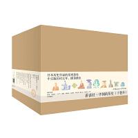 讲谈社中国的历史(盒装共十卷)(新版)