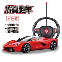 柏特星球1:16四通遥控车遥控玩具车模兰博基尼礼物充电