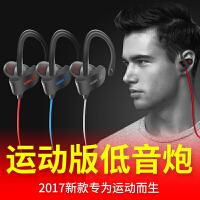 无线运动蓝牙耳机 音乐 双耳 立体声 蓝牙CSR4.1 跑步 车载 手机通用型双入耳塞挂耳式 苹果 iphone6s