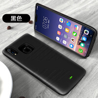 vivoX21背夹充电宝X23电池X20a便携小巧超薄手机壳式X21a移动电源X23专用Y85一体大