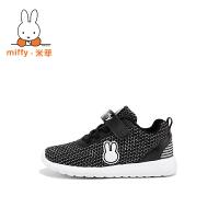 Miffy米菲儿童网鞋运动鞋2017春夏新款潮透气镂空男童跑步鞋