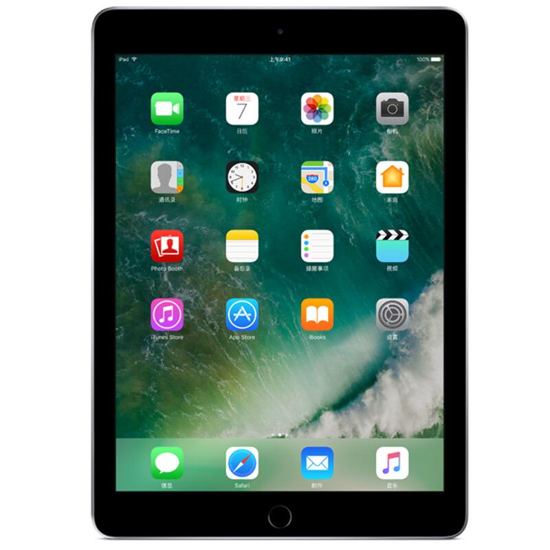 [中邮时代]apple ipad 平板电脑 9.