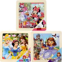迪士尼拼图玩具 9片木制框拼经典版三合一(米妮2686+公主2688+苏菲亚2690)