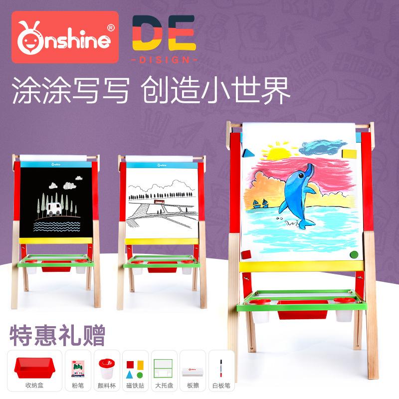 Onshine多功能双面画木质可升降画板磁性画板套装可擦洗儿童画板  周岁生日圣诞节新年六一儿童节礼物
