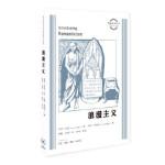 [二手旧书9成新]图画通识丛书:浪漫主义,邓肯希思(DUNCAN HEATH)朱迪伯瑞姆(Judy Boreham)著
