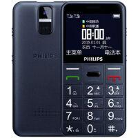 Philips/飞利浦 E310 老人直板移动联通老年长待手机