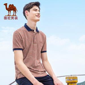 骆驼男装 夏季新款花纱绣花翻领条纹POLO衫修身男士短袖T恤