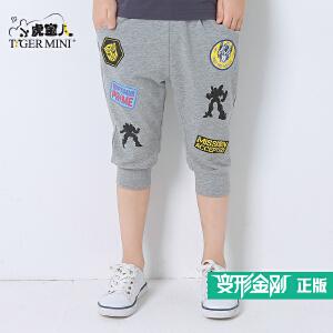 变形金刚5正版男童七分裤儿童纯棉短裤2017夏季童装裤子小虎宝儿