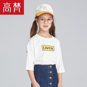 【1件4折到手价:29元】高梵2018新款儿童t恤 休闲字母印花女童七分袖T恤儿童韩版童装潮