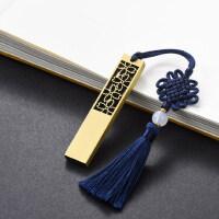 中国风四叶草u盘32g复古典金属创意个性定制刻字商务小礼品印logo