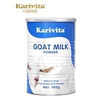 Karivita 新西兰进口羊奶粉 高钙青少年学生中老年成人纯羊奶粉400g