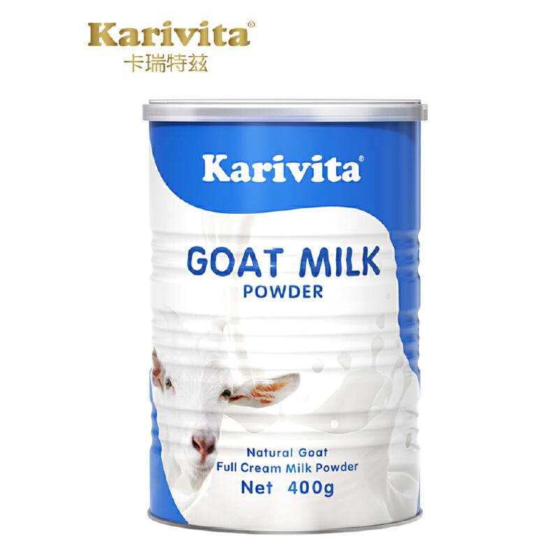 Karivita 新西兰进口羊奶粉 高钙青少年学生中老年成人纯羊奶粉450g 新鲜山羊奶 高钙无添加 温和易吸收