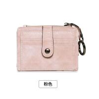 卡包女式小巧韩国可爱多卡位卡包零钱包一体卡片包证件位