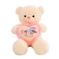 熊�公仔抱抱熊熊娃娃公仔抱抱熊毛�q玩具大熊熊布偶娃娃熊�生日�Y物送女友女孩
