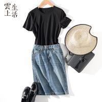 云上生活 棉打底韩范短袖三色T恤女夏T9909